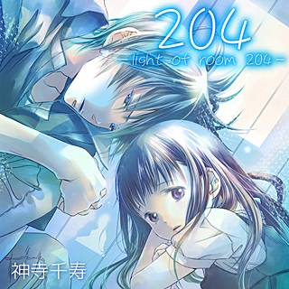 204 -light of room 204-