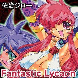 Fantastic Lycaon