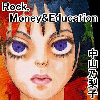 Rock、Money&Education