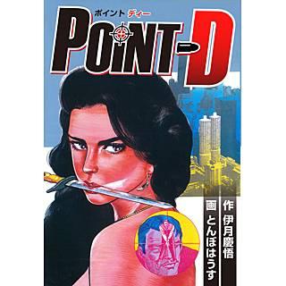 POINT D