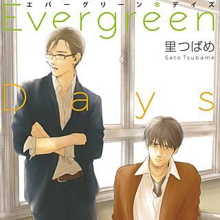 Evergreen Days