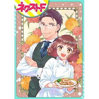 【単話売】大正乙女の晩餐会