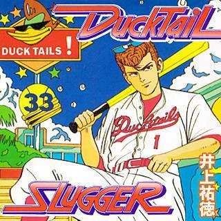 Ducktail slugger