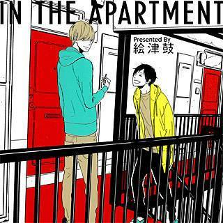 IN THE APARTMENT