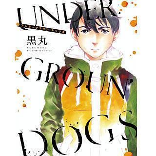 UNDERGROUN' DOGS