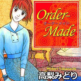 Order‐made